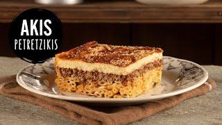 Pastitsio (Greek Baked Pasta) | Akis Kitchen