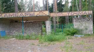 Базы отдыха Сосновый Бор владимирская область