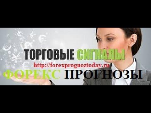 Законы регулирующие рынок форекс в россии