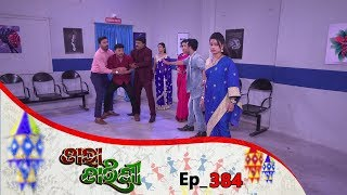 Tara Tarini | Full Ep 384 | 26th Jan 2019 | Odia Serial - TarangTV