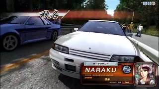Initial D Arcade Stage 8 Multiplayer Battle Naraku (R32) Vs Gears (R34) - Akina DH