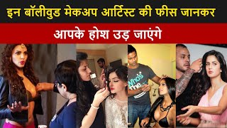 Top 9 Highest Paid Makeup Artist Of Bollywood