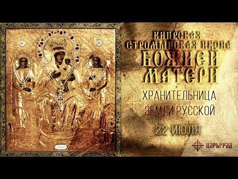 Храм в с.ильгощи