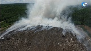 Пожарные продолжают тушить возгорание на полигоне ТБО под Малой Вишерой