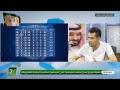 Video for قناة الرياضية 24 بث مباشر
