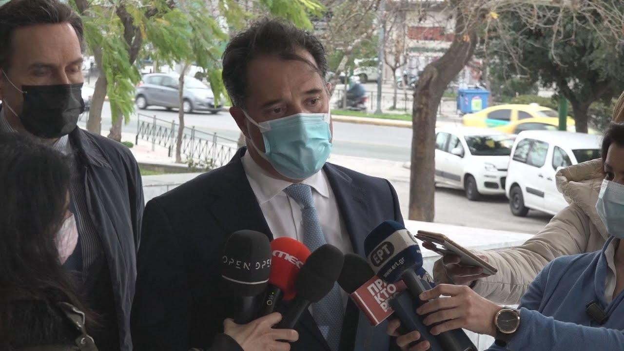 Στον Άρειο Πάγο για να καταθέσει για για την υπόθεση Novartis ο Άδωνις Γεωργιάδης