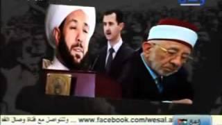 تحميل اغاني الكاذبون على المدى حذاقو حقيقة النظام المجوسي في سوريا MP3