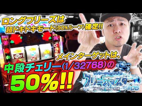 2020 沖 ドキ 動画
