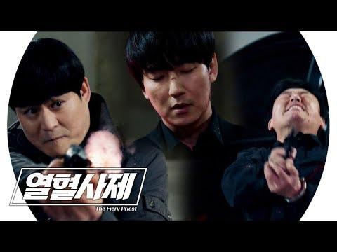 김성균, 김민재 처단한 '열혈형사' (feat. 김남길 기도) 《Fiery Priest》 열혈사제 EP20
