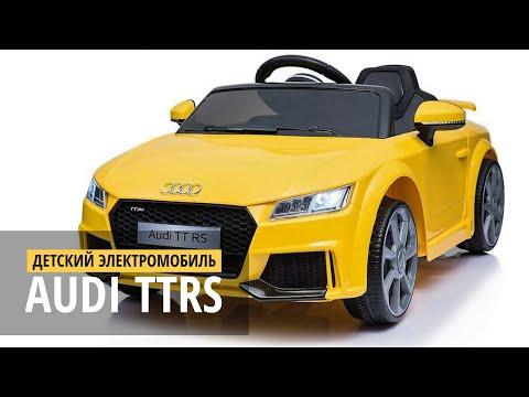 Детский электромобиль AUDI TTRS