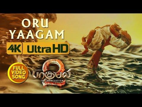 oru yaagam full video song baahubali 2 video songs tamil