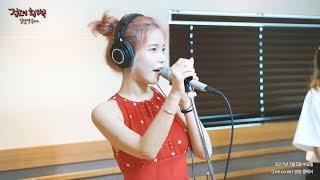 RADIO LIVE   MAMAMOO - AGE GAG, 마마무 - 아재개그 [정오의 희망곡 김신영입니다] 20170705