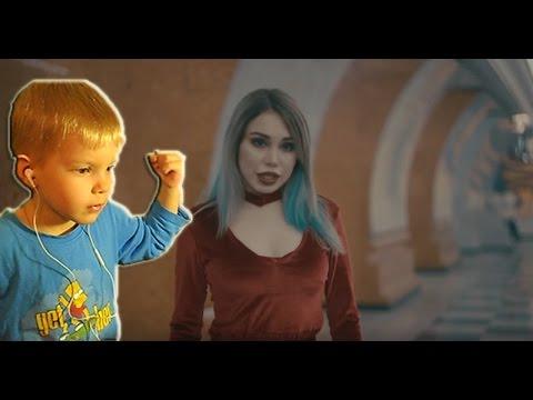 РЕАКЦИЯ РЕБЁНКА НА КЛИП - М - это Милена / Милена и Наташа Трейя!