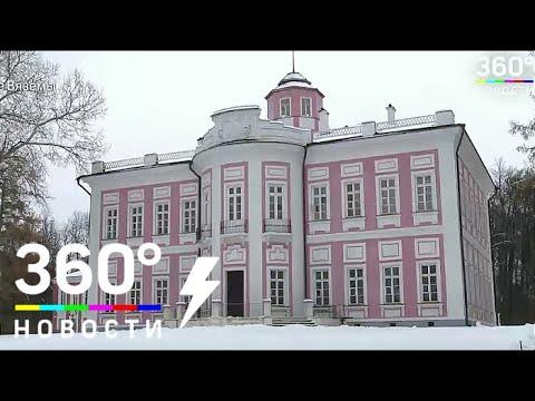 Выходные в Одинцовском районе Подмосковья: что посмотреть?