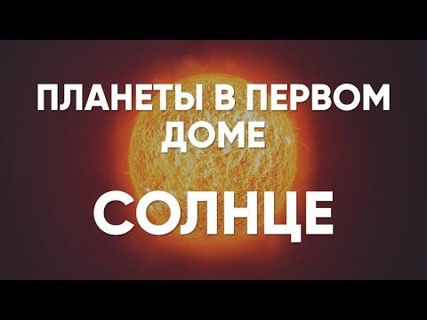 Что означает в астрологии кровавая луна