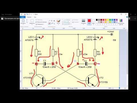 1-2 Мультивибратор видео
