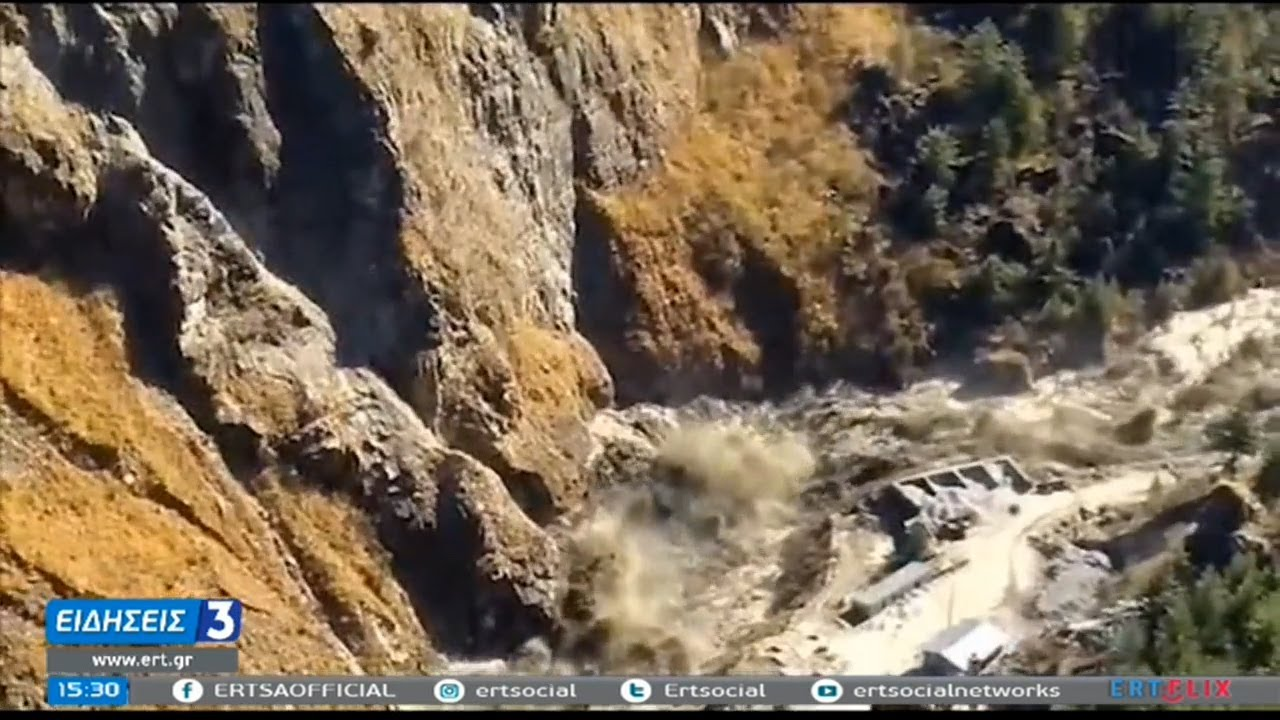 Ινδία: Έσπασε παγετώνας στα Ιμαλάϊα – 18 νεκροί από τις πλημμύρες ΕΡΤ 08/02/2021