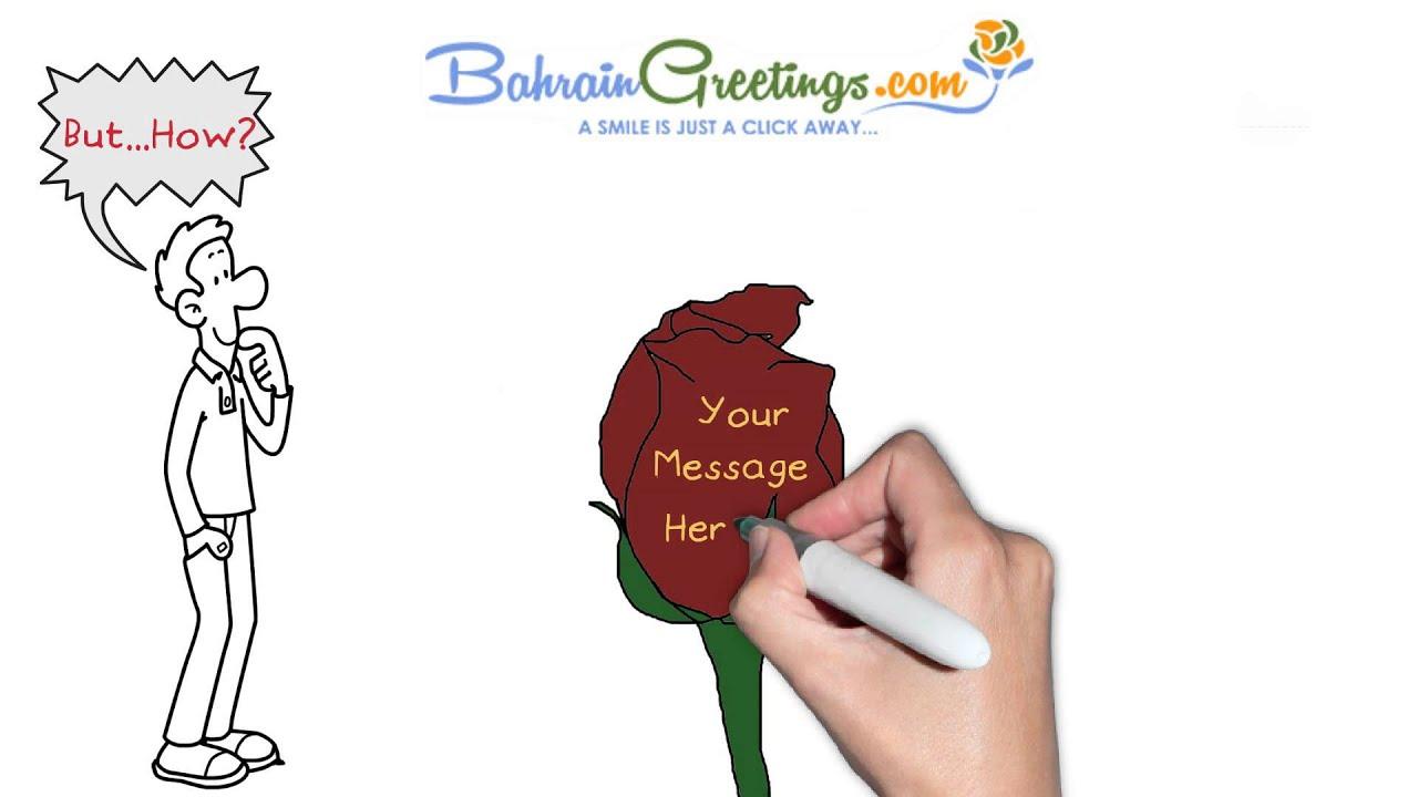 Bahrain Greetings