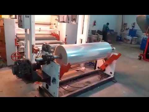 BOPP Adhesive Coating Machine