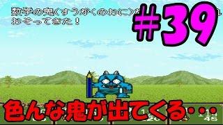 【新桃太郎伝説】#39 初見実況プレイ!【希望の都へ向かう】