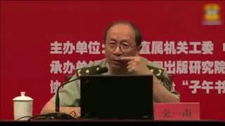 金一南少将: 日本偷袭美国,美国一直打到日本投降,但是我们