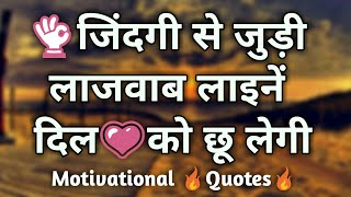 Fact of life Status Quotes about Mom-Dad, Trust, Truth, Success, Believe