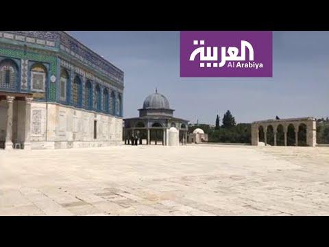 العرب اليوم - شاهد: لقطات من ساحات المسجد الاقصى في أول يوم من إغلاقه
