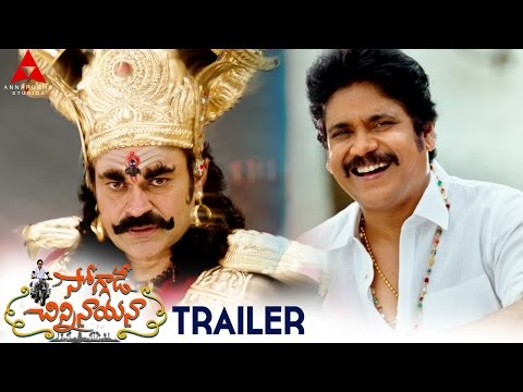 Soggade Chinni Nayana New Trailer