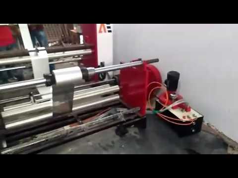 Paper Slitter Rewinding Machine