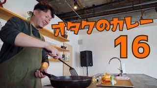 アカシのアカシACTV135 最新動画