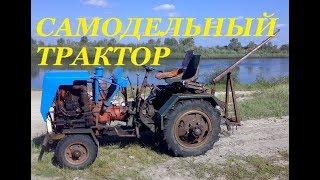ВОТ ЭТО ТРАКТОР!!!САМОДЕЛЬНЫЙ Т-25/THIS IS TRACTOR.SAMODEL T-25