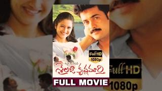 Mr & Mrs Sailaja Krishnamurthy Telugu Full Movie    Sivaji, Laila    Siva Nageswara Rao    Rohit Raj