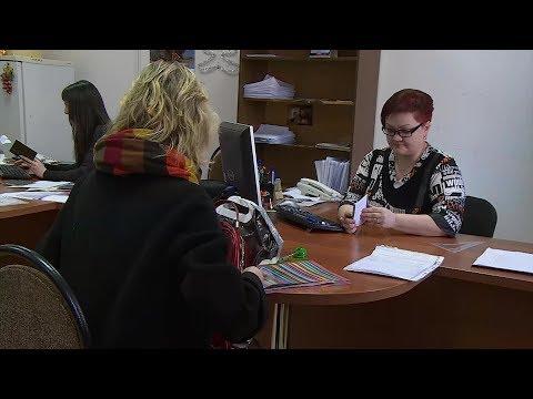 В России впервые за 10 лет решили увеличить пособие по безработице