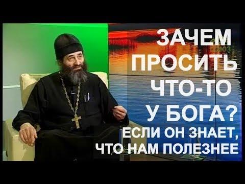 Молитва игорю черниговскому текст