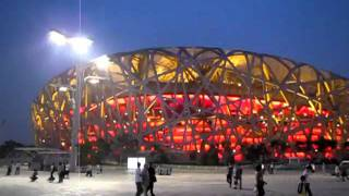 Video : China : The Olympic Plaza at night, Beijing - video