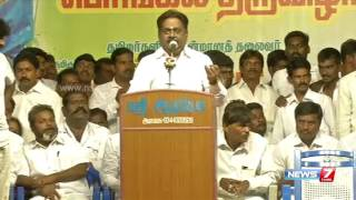 Vijayakanth Speaks About Jallikattu Ban  News7 Tamil
