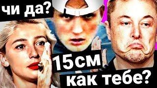 Топ10 МЕМОВ 2018!