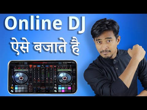 How To play DJ Song Online || Online dj Kaise Bajaye
