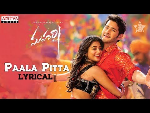 Paala Pitta Lyrical Song From Maharshi