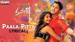 Paala Pitta Song Lyrics from Maharshi -  Mahesh Babu