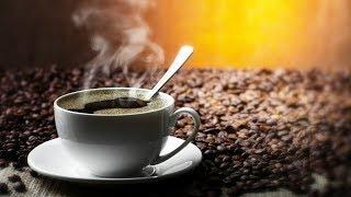 Кофе продлевает жизнь? Вы будете удивлены!
