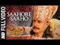 Saahore Saaho Full Video Song | Munirathna Kurukshetra | Darshan | Munirathna | V Harikrishna