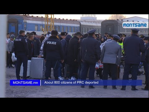 About 800 citizens of PRC deported