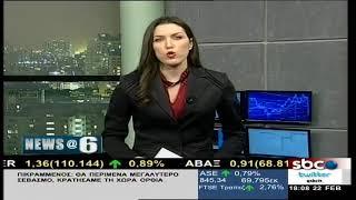 News - 22/2/2018 | Ειρήνη Γεωργιλέα | SBC TV | Kholo.pk