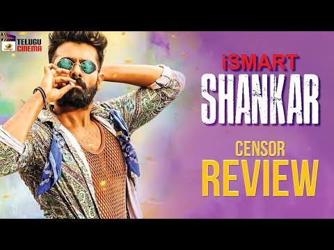 Ismart Shankar Movie Censor REVIEW | Ram Pothineni | Nidhhi Agerwal | Nabha Natesh | Telugu Cinema