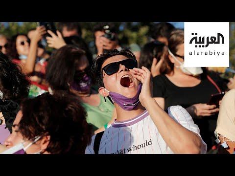 العرب اليوم - شاهد: مظاهرات في تركيا احتجاجًا على الأوضاع الاقتصادية