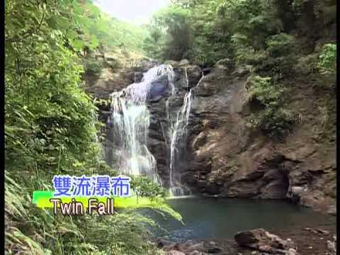 墾丁、藤枝、雙流國家森林遊樂區(閩南語)