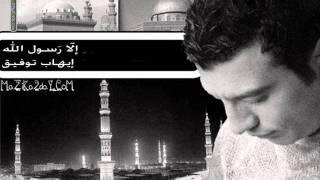 اغاني حصرية ايهاب توفيق (2011 أحلم بالجنة)ء تحميل MP3