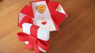 เทคนิคการทำ การ์ดวันพ่อ DIY (Father's Day Cards) 3D แบบง่ายๆ