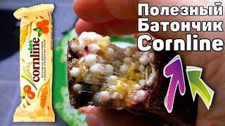 У Макса 1,45 тыс. подписчиков Батончик Cornline из цельных злаков с клюквой и воздушным рисом Очень вкусный, очень полезный, злаковый батончик Cornline. Не  могу сказать по другому, как только сочный, с  клюквой и  воздушным рисом.